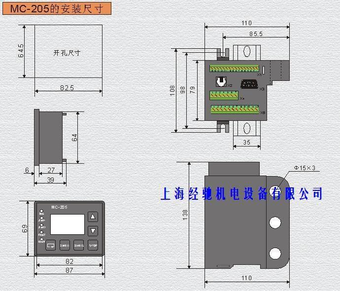总线接口,基于微处理器技术开发研制的电机保护与
