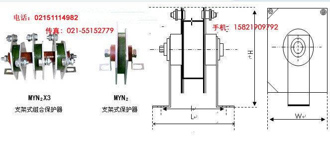 myn2-20-680v电阻器,-myn2-20-680v氧化锌压敏电阻器