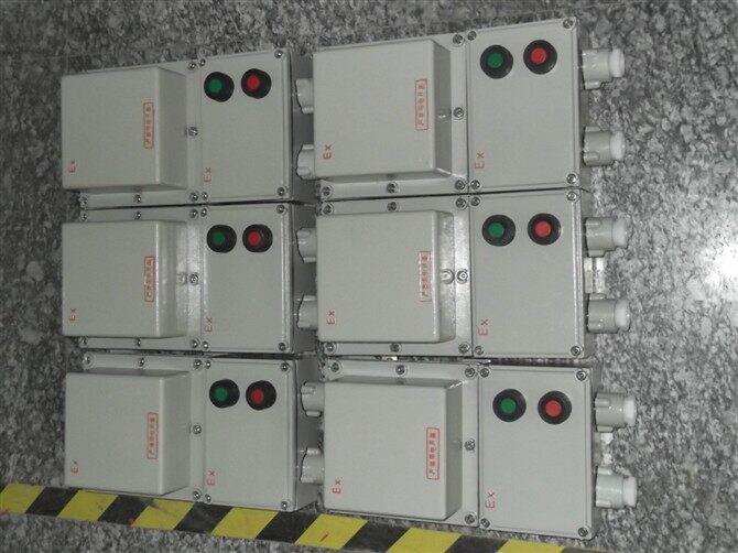 bqc防爆磁力启动器,bqd防爆电磁启动器