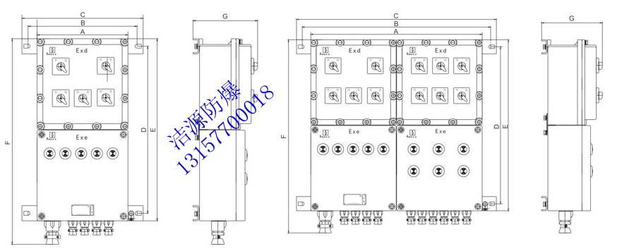 bxm(d)51系列防爆照明(动力)配电箱产品价格