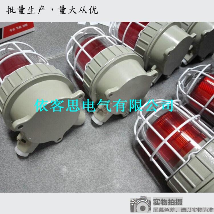 消防机构防爆声光报警器bbj51-zr-5w/12v