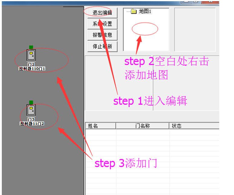 深圳通达智可视频对讲刷卡门禁