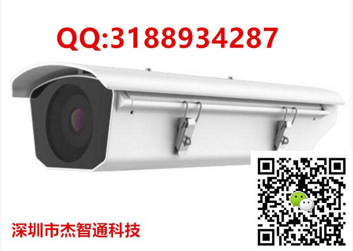 海康200万星光抓拍网络枪式摄像机
