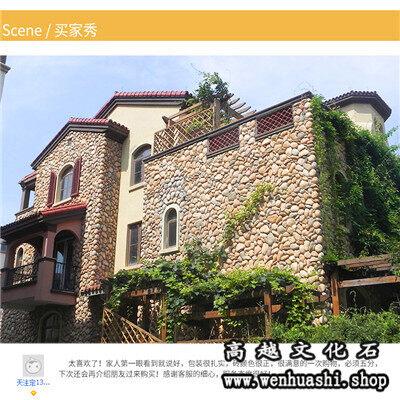 杭州西湖区高越别墅文化石的别墅介绍优点潢川新村爱国图片
