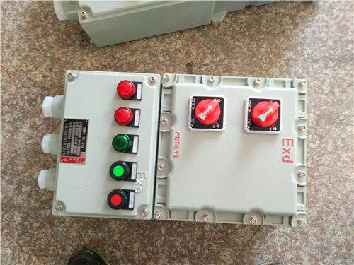 三相电机正反转保护防爆控制箱