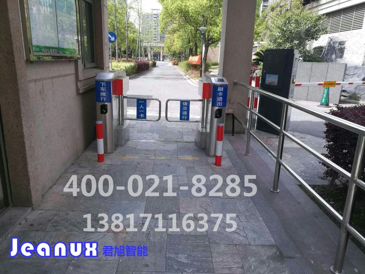 上海汽车牌照识别系统