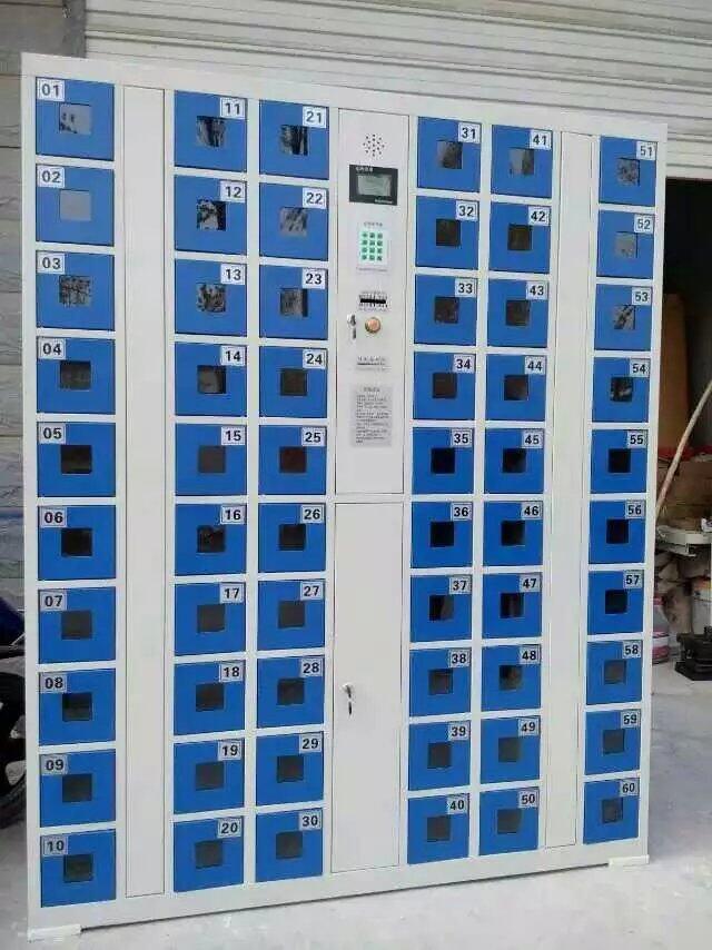 单位手机充电柜设计