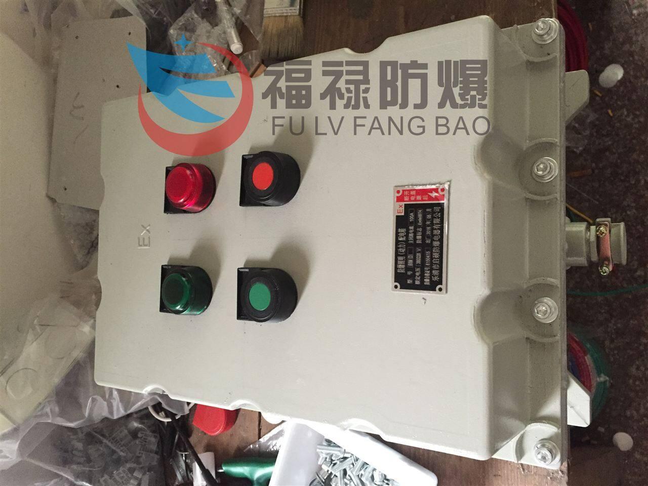 防爆控制箱电机正反转接线方法