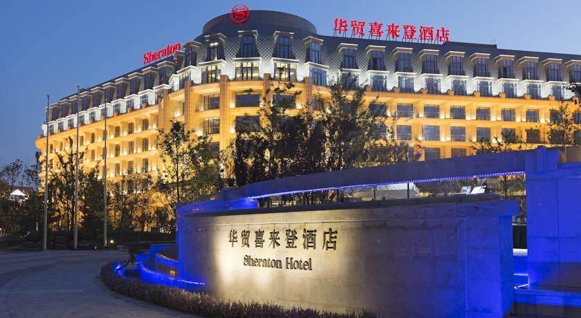 秦皇岛高拓科技有限公司入驻北戴河华贸喜来登酒店