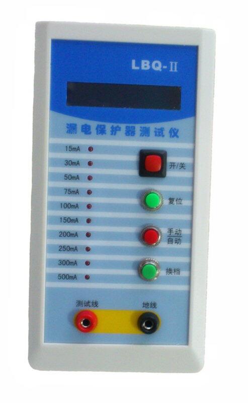 扬州手持式lbq-Ⅱ漏电保护器测试仪