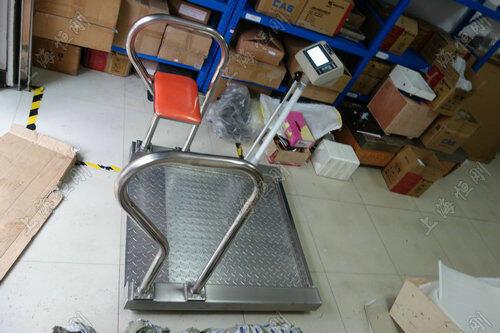 防水轮椅秤