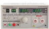 耐电压测量仪