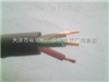 国产电缆 KYJVR3X1电缆价格