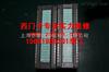 6ES7 216-2AD23-0XB8密码破解