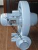 吹膜机专用CX-125透浦式鼓风机@吹膜机械专用鼓风机