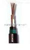 铠装充油电话电缆hyat23
