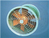 BCF52-700防爆轴流风机,BCF52-800防爆轴流风机