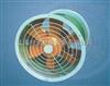 BCF52-300防爆轴流风机,BCF52-400防爆轴流风机