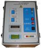AI-6000智能介质损耗测试仪