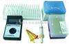 美国库尔特ACL全自动血凝仪专用试剂(进口分装)(冻干型)