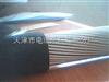 MKVV32聚氯乙烯护套阻燃控制电缆