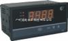 HR-WP-XC803数显控制仪