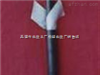 什邡-屏蔽电缆KVVP22