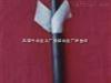 柳州-控制电缆型号kvvp22