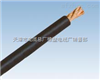 yhf弹性体电焊机电缆-供应商