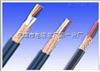 HYYP电缆HYYP电话电缆