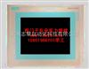 宁波西门子TP170B黑屏维修,触摸屏触摸偏移维修