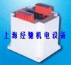 CXM-50,CXM-100,CXM-160 船用密封式变压器