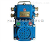 KXH0.2(0.6)/127(36),KXH-1矿用隔爆兼本质安全型声光组合信号装置