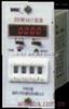JDM14预置数计数器厂家(上海永上电器有限公司)