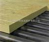杭州外牆高密度岩棉板//150公斤高密度岩棉板生產廠家