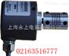 DHC40M增量式实心轴型旋转编码器产品价格