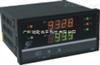 HR-WP-XTD835-811-11/11-HL