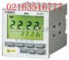 DHC7A智能型时间继电器产品价格