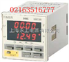 DHC6B带停电保持功能的数显时间继电器产品价格
