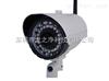 bgZ新監控 攝像頭 高清排行榜,監控攝像頭怎么安裝|監控攝像頭品牌