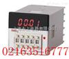 DHC48多制式数显时间继电器厂家(上海永上继电器厂)