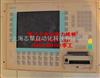 西门子OP270-10画面暗维修