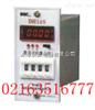 DH14S数显时间继电器厂家(上海永上继电器厂)
