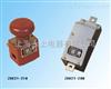 ZDK31-250直流电源按钮开关(上海永上021-63516777)