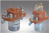 ZJ100/ZJ100-S直流电磁接触器(上海永上021-63618777)
