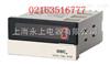DHC6P-Z变频器专用转速表产品价格