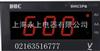 DHC3PB系列3位多功能数显板表产品价格