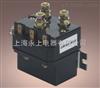 ZJW-50-T直流电磁接触器(上海永上021-63618777)