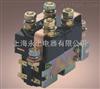ZJW-100-H-T直流电磁接触器(上海永上021-63618777)
