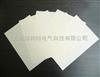 NMN 100C 绝缘纸(黄条)